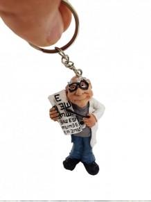 Göz Doktoru Biblo Anahtarlık