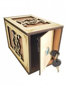Ahşap Tip Box Yazılı Kumbara